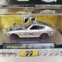 Matchbox D.A.R.E VW Concept Beetle - Exclusive Edition
